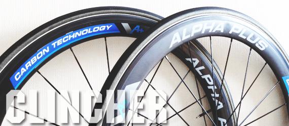 wheel_cl